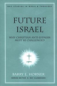 Future Israel
