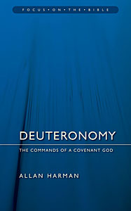 FOB: Deuteronomy