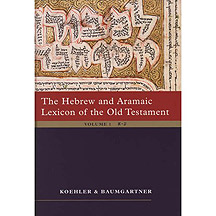 biblical aramean rosenthal pdf