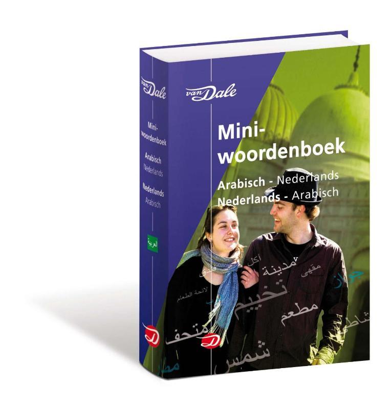 Van dale miniwoordenboek arabisch 9789066483958 for Arabisch woordenboek