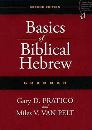 how to learn hebrew basics
