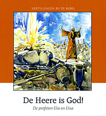 De Heere is God! - OT dl.19